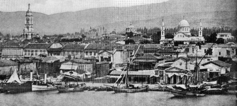 Izmir (Smyrna) by the Beginning of the 20th Century